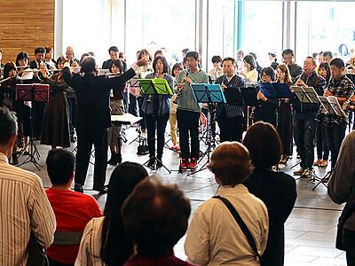 富山駅自由通路でコンサート 県社会人吹奏楽連盟