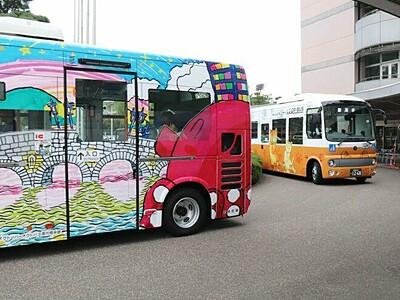 マイケルや障害者アート 観光循環バス新装2台運行 新潟