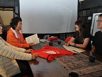 古民家宿泊や各国の料理個性豊か 松本・四賀に多彩なカフェ