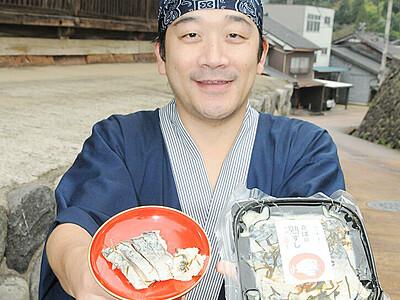城端グルメ味わって 26、27日彩菜まつり