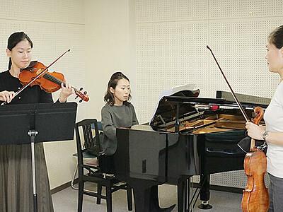 若手奏者、表現力磨く とやま室内楽フェス開幕