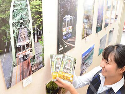 天龍走る飯田線、新作の表紙飾る 十津川警部シリーズ