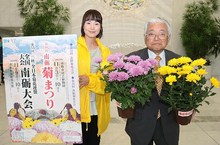 南砺菊まつりをPRする鍛治委員長(右)ら=北日本新聞社