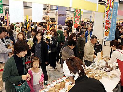 山海の幸、勢ぞろい 富山で食の王国フェスタ