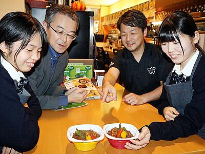 こうじ入りカレー食べて 滑川高薬学部員、11月4日に販売