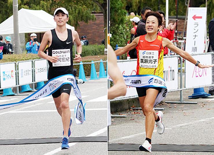 笑顔でゴールする男子優勝の須河(左)と女子優勝の広瀬=富岩運河環水公園