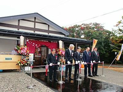 長岡・越路 紅葉の名所「もみじ園」 「茶屋」オープン