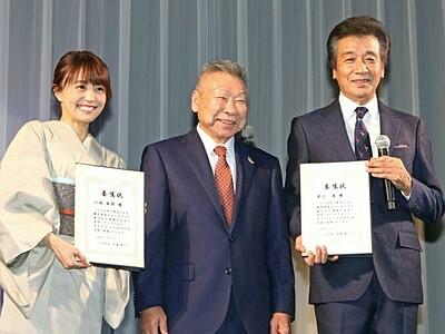 前川清さん、小林麻耶さん 小千谷市がPR大使に任命