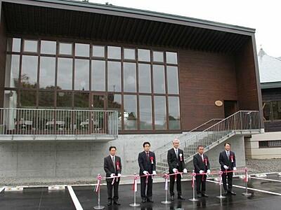 古志高原スキー場・ロッジ併設 新レストランが完成
