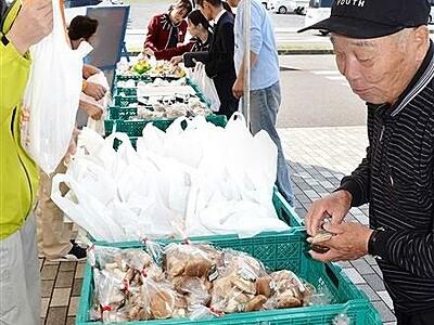 キノコ、鮮魚など秋の味覚ずらり おおいの道の駅で2催し