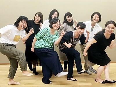 慣れない土地でも1人じゃない、女性移住者支援団体「ZUK」 福井で発足
