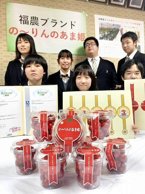 福井農林ブランドとして販売される「の~りんのあま姫」=10月29日、福井県福井農林高
