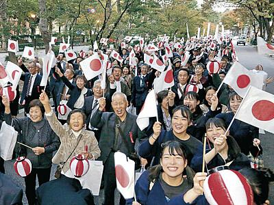 陛下即位祝い2100人パレード 金沢で大会