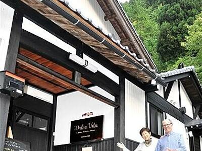 フランスからの移住夫婦が古民家をペンションに 福井市殿下で南欧気分を