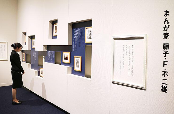 ドラえもんの50周年企画展が開かれる「藤子・F・不二雄ふるさとギャラリー」((C)藤子プロ)
