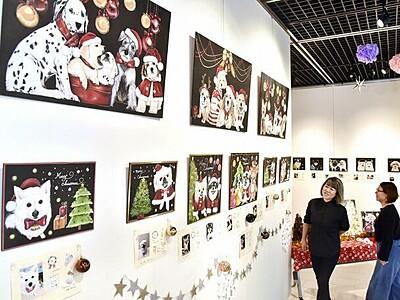 犬猫手描き温かく 福井県鯖江市でチョークアート展