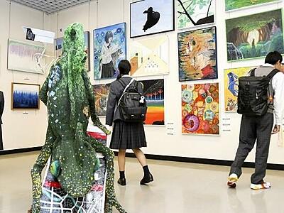 高校生の力作1099点 県総合文化祭、作品展始まる