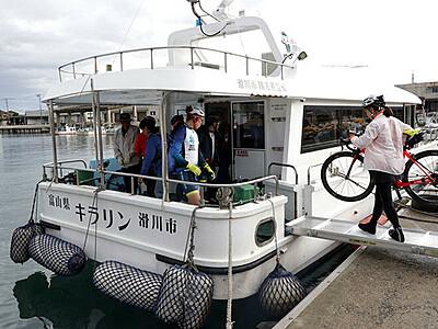 船と自転車 富山湾満喫 滑川市観光協