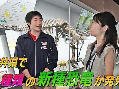 「福井の日本一」動画に 県がSNS向け新シリーズ始める