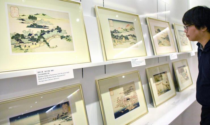 まつもと市民芸術館に展示されている「琉球八景」