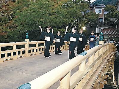 こおろぎ橋完成祝う 山中温泉、神事や道中流しで 30年ぶりの架け替え
