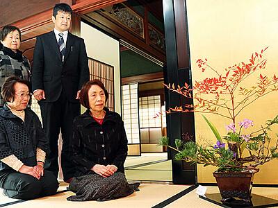 生け花飾り秋のひととき 小矢部・大谷博物館