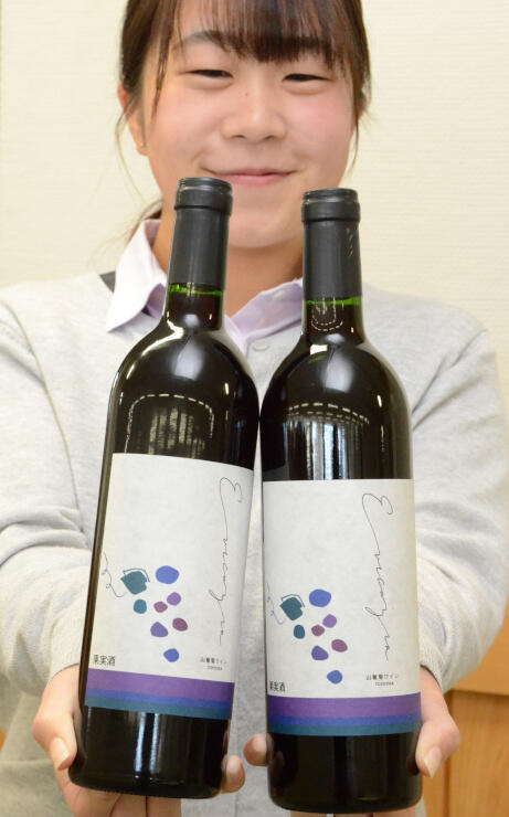 9日解禁のワイン「evica〓ra」