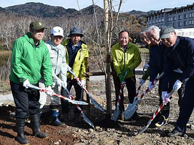 国立公園指定70周年 志賀高原で記念植樹