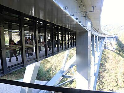名勝に新たな絶景誕生 「天龍峡大橋」開通前に催し