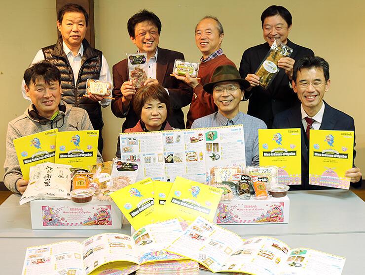カタログや特産品を手にするNPO法人石動まっちゃプロジェクトのメンバー