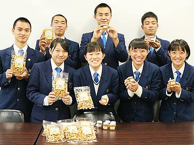 富山商高生が商品開発 「TOMI SHOP」で販売