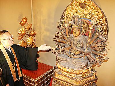 千手観音像収蔵庫を改装 高岡総持寺、15日から特別公開