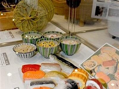 日本の暮らしはコメだらけ 小浜市食文化館で企画展