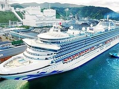 ダイヤモンドプリンセス16日敦賀へ 寄港歓迎、催し多彩