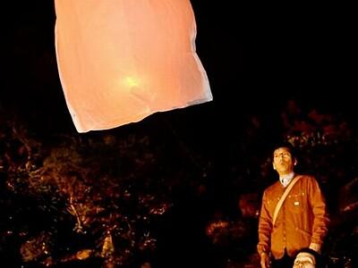 国指定の名勝でランタン飛ばそう 敦賀市の西福寺、11月30日