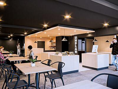 栂池高原の宿泊施設を再生 ホステル2軒、12月開業
