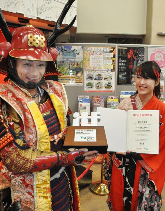 国際旅行博で「ベストパフォーマー賞」を受けた水嶋さん扮する真田幸村