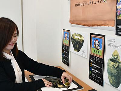 土器復元パズル、時間競う 岡谷美術考古館で人気