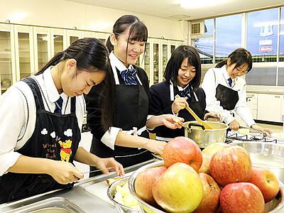 手作りリンゴバター人気 新川高生、24日イベント出展