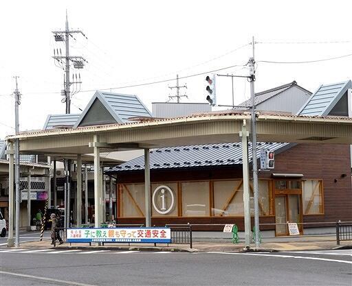 11月22日に移転開所する観光案内所「小浜市インフォメーションセンター」=福井県小浜市駅前町