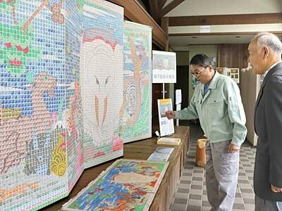 若冲の屛風絵はり絵で再現 切手1万7千枚で 長岡市島崎
