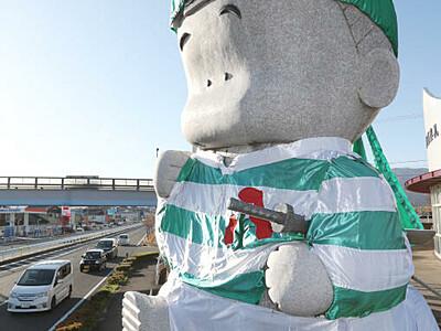 頑張れ!飯田高ラグビー班 伝統ジャージー姿で石像も応援