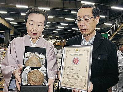 プレミアム2個2万円 加賀丸いも、金沢で初競り