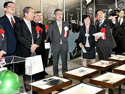 「毛利宇宙飛行士の部屋」福井県児童科学館に新設