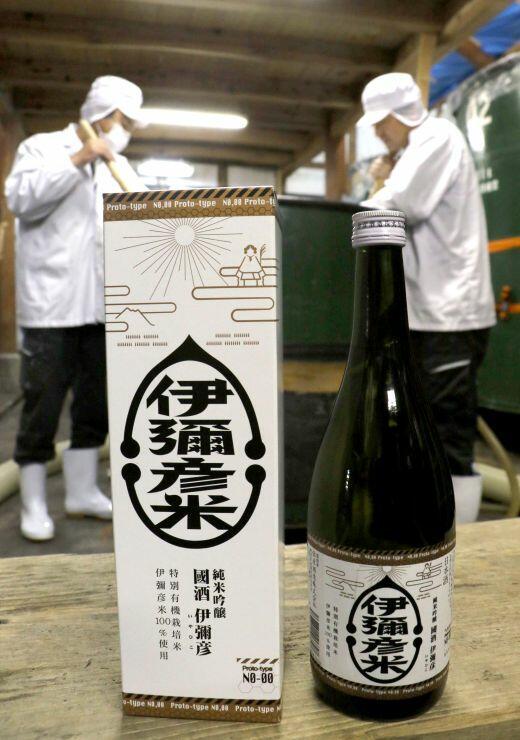 伊弥彦米を使った純米吟醸酒「國酒 伊彌彦」=弥彦村