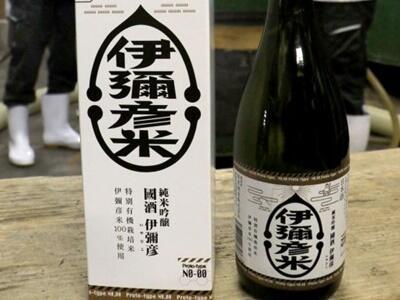 弥彦のブランドコシ使用 地元酒造が純米吟醸酒発売