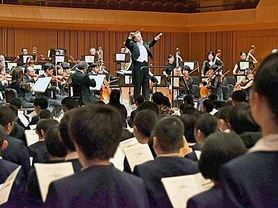 小松長生さん指揮 迫力音色 福井で演奏会開幕