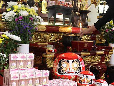 サクラコマに合格願い入魂 伊那・高遠の弘妙寺