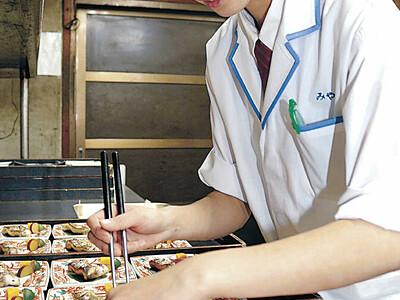日本料理 輝くホープ 全国技能五輪 金賞
