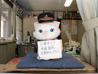 「猫駅長」ミィ、腫瘍治療で留守 筑北のJR冠着駅
